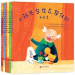 小球先生住在樱桃街(共六册) 畅销十余年的经典童书,波兰IBBY年度图书奖提名,波兰驻华大使馆文化处特别推荐。适合4~8岁孩子作为桥梁书或家长读给孩子的大声朗读读物