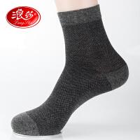 【8双装】浪莎袜子男短袜纯棉中筒男袜浪莎男士袜子防臭吸汗透气棉袜四季