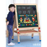 七巧板儿童画板画架家用双面白板支架式小黑板磁性宝宝画画写字板