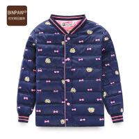 BINPAW儿童羽绒服女童新款开扣卡通洋气短款轻薄羽绒外套保暖冬装