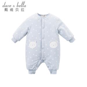 davebella戴维贝拉冬季连体衣 宝宝蓝色小熊夹棉爬服DB6537