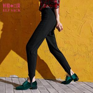 【尾品汇大促】妖精的口袋爱情理由秋装新款修身高腰蹬脚铅笔裤休闲裤女