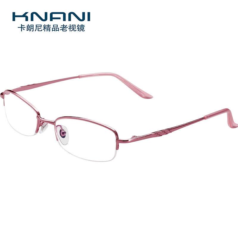 卡朗尼女士老花眼镜非球面加硬树脂片防疲劳半框老光镜 远视镜 6805