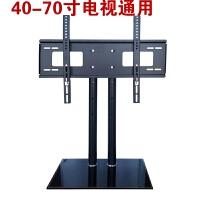 65寸电视脚架 三星夏普东芝LG液晶电视底座通用桌面支架子脚架32-65寸