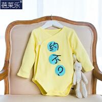 婴儿连体衣三角哈衣春装0岁3月新生儿衣服季宝宝连体衣新年