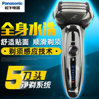 Panasonic/松下 电动剃须刀ES-LV54 充电交流两用式5刀头胡须感应器 全身水洗