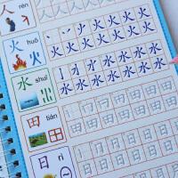 儿童凹槽练字帖幼儿园汉字描红本初学者楷书笔画笔顺练字本写字本
