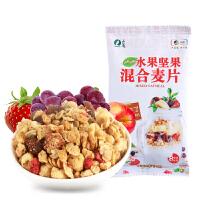 中粮山萃坚果水果混合烤燕麦片35g 早餐即食免煮牛奶冲泡冲调休闲食品