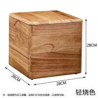 多功能收纳凳子储物凳可坐实木玩具杂物收纳整理箱创意换鞋凳