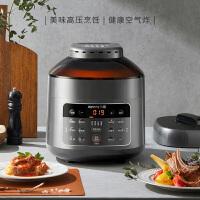 九阳电压力锅家用空气炸锅高压锅饭煲4L升新款B991