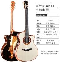 吉他十二星座面单吉他手工玫瑰木单板民谣吉他