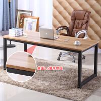 简易电脑桌钢木书桌简约现代双人经济型办公桌子台式桌家用写字台