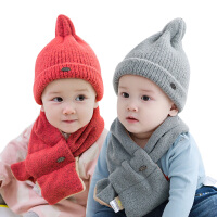 时尚韩版婴儿宝宝帽子围巾套装儿童男童女童秋冬款保暖帽子围脖两件套