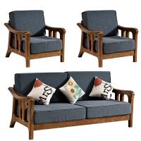北欧全实木沙发原木布艺三人橡木沙发1123组合中式小户型胡桃木色 组合