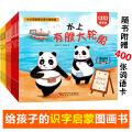 小小语言家·汉语分级读物(1-3级全15册,赠400张词语卡。教育部语言文字应用研究所姜自霞博士著)