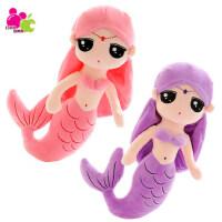 HPPLGG可爱美人鱼公主布娃娃小女孩玩偶公仔毛绒玩具儿童睡觉抱枕
