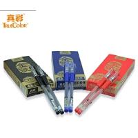 真彩金装009中性笔 0.5黑色水笔碳酸笔 办公用品签字笔