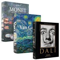 包邮TASCHEN进口原版 Dali达利、Monet莫奈、Van Gogh梵高 油画艺术作品画册画集 3本优惠套装
