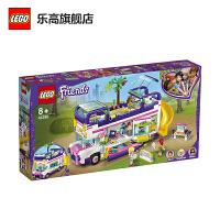 【当当自营】LEGO乐高积木 12月新品 好朋友系列 41395 友谊巴士 玩具礼物