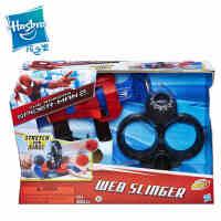 正版孩之宝Hasbro漫威 超凡蜘蛛侠腕部绳网发射器 模型玩具A6748