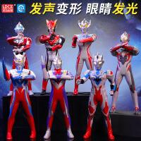 奥特曼玩具 月神赛罗 奥特蛋act儿童礼物模型终极形态赛罗日冕型
