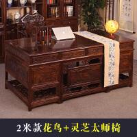 仿古实木办公桌榆木书房家具套装组合中式书桌椅组合写字台书法桌 否