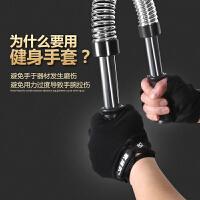 健身手套男女器械训练单杠手套防滑透气哑铃半指护掌锻炼运动护腕