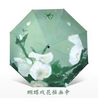 创意蝴蝶戏花黑胶伞防紫外线遮太阳伞女学生晴雨两用防晒小黑伞