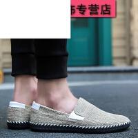 夏季男士帆布鞋低帮休闲豆豆韩版一脚蹬懒人潮鞋老北京布鞋男士休闲鞋子潮鞋