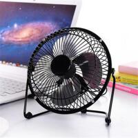 4寸usb风扇迷你台式小风扇铁艺金属桌面办公室小电风扇寝室电扇小电风扇USB电扇颜色随机