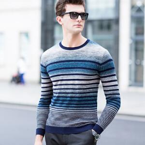 伯克龙 男士针织衫休闲毛衣纯羊毛衫修身条纹保暖打底衫青年中年秋冬季服装  Z7683