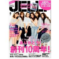杂志预定 订阅 JELLY(ジェリ�`) 女性时尚杂志 日语原版 年订12期