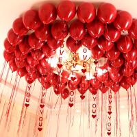 网红浪漫婚礼结婚用品婚房装饰套餐气球卧室新房布置套装女方出嫁