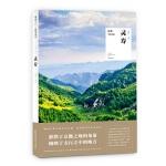 风物中国志·灵寿