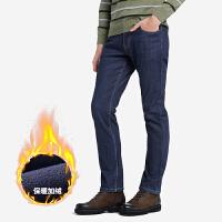 骆驼男装 秋冬新款男士加绒加厚保暖长裤直筒商务休闲牛仔裤