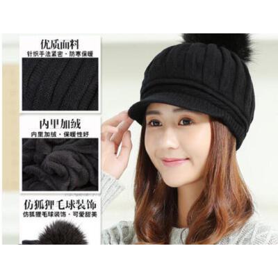 韩版帽子女 新款时尚百搭针织毛线帽可爱休闲保暖棉帽 有弹性 售后无忧
