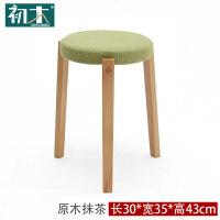 实木凳子家用布艺餐凳时尚创意小板凳化妆凳简约圆凳梳妆凳 抹茶色(原木腿)