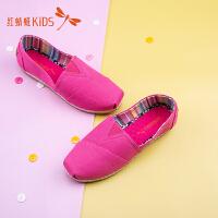红蜻蜓经典纯色个性方头舒适儿童帆布鞋512Z51F630