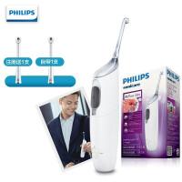 飞利浦(PHILIPS)电动冲牙器 HX8331/01 非电动牙刷 喷气式水牙线 家用洗牙器 便携洗牙机洁牙器