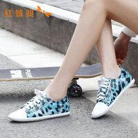 红蜻蜓女鞋新款圆头时尚印花低跟平底运动板鞋休闲鞋女
