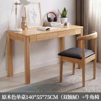 实木书桌简约北欧用写字台学生中式卧室学习桌办公桌台式电脑桌