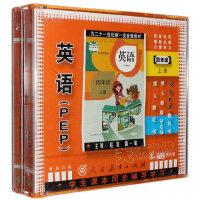 PEP小学四年级 英语上册+下册人教版同步碟片教学视频VCD光盘光碟