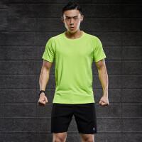 跑步套装男透气宽松户外短袖t恤速干健身房运动夏装体育衣服