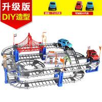 童励百变轨道车托马斯拼装电动极速轨道益智玩具儿童diy