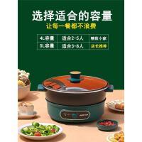 电火锅锅家用多功能一体式蒸煮炒菜不沾锅分离分体小电热锅