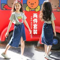 女童打底衫春夏2018新款韩版中大童上衣牛仔裙不规则半身裙两