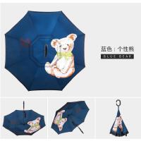 反向伞双层自动雨伞女晴雨两用长柄伞男免持式创意汽车儿童折叠伞