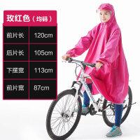 电动车雨衣自行车雨衣女骑行带袖学生单人加大加厚雨披男电动防水 XXXL
