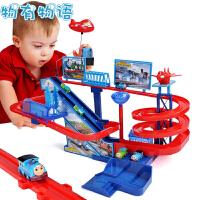 物有物语 轨道车 儿童玩具小火车套装电动轨道车玩具过山车儿童男孩男宝宝3-4-5-6岁玩具儿童礼品 儿童生日礼物(颜色*发)