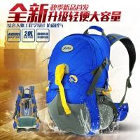 户外运动登山水袋包 骑行装备 自行车透气骑行包轻便双肩背包透气包